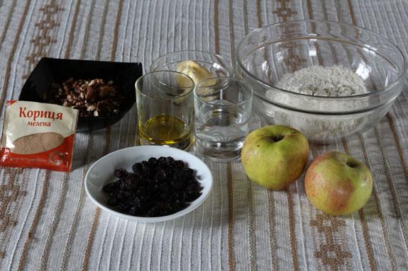 Ингредиенты. Штрудель с яблоками: пошаговый фото-рецепт