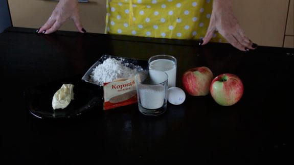 Ингредиенты. Порционный штрудель с яблоками: пошаговый фото-рецепт